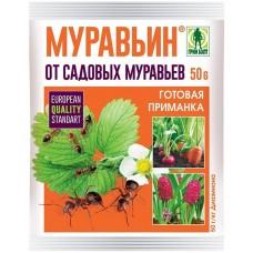 МУРАВЬИН ОТ САДОВЫХ МУРАВЬЕВ 50Г