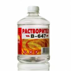 РАСТВОРИТЕЛЬ В-647