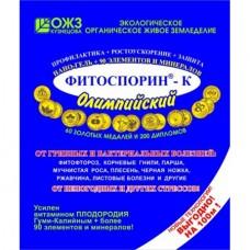 БИОПРЕПАРАТ ФИТОСПОРИН-К ОЛИМПИЙСКИЙ НАНО-ГЕЛЬ
