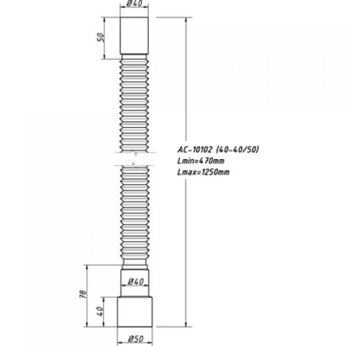 АС-10102 ГИБКАЯ ТРУБА ГОФРИРОВАННАЯ 40х40/50 мм ДЛИНА 1250мм