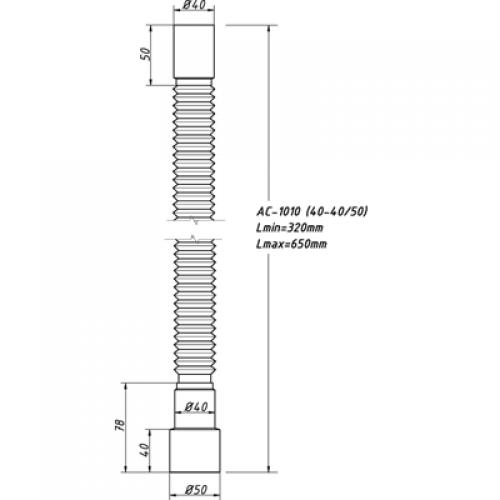 АС-1010 ГИБКАЯ ТРУБА ГОФРИРОВАННАЯ 40х40/50 мм  ДЛИНА 650мм
