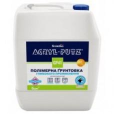 ГРУНТОВКА ACRYL PUTZ GT43 ПОЛИМЕРНАЯ