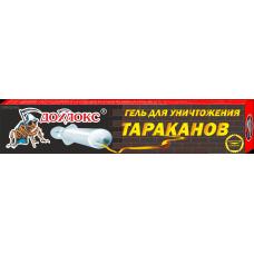 ГЕЛЬ ДЛЯ УНИЧНОЖЕНИЯ ТАРАКАНОВ ДОХЛОС 20МЛ